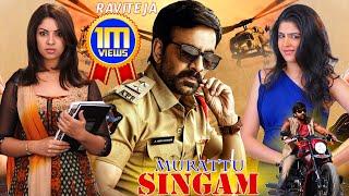 Ravi Teja New Movie Dubbed 2020 | Blockbuster New Tamil Dubbed Movies 2020 Full Movie MORATTU SINGAM