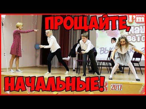 Интересные сценки для юбилея юбилей HumorialRu