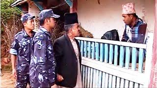 आफ्नो घरमा आएका पाहुनालाई काजीले पठाए प्रहरी चौकी || Meri Bassai Best Comedy Clip