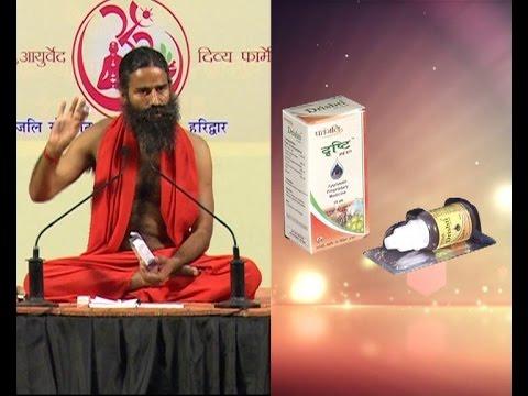 Patanjali Drishti Eye Drops Product by Patanjali Ayurveda