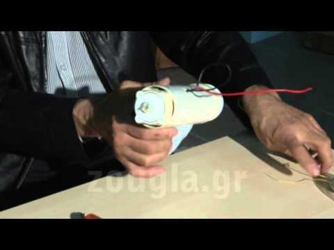 Ο πρακτικός μηχανισμός του Π. Ζωγράφου για παραγωγή ρεύματος σε κάθε σπίτι