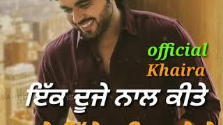 Nafa song by kasuti digri and yaar jigri lyrical  video