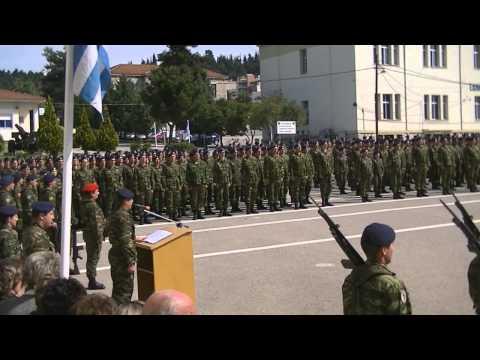Ορκωμοσία-Παρέλαση Νεοσύλλεκτων 2013 Β ΕΣΣΟ ΚΕΥΠ ΛΑΜΙΑΣ HD