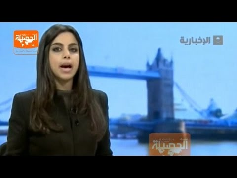 Saudi Arabia Flips At Uncovered Female Anchor