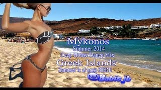 MYKONOS SUMMER 2014 DEEP HOUSE DANCE MIX TO BEACH BARS & Beach Parties
