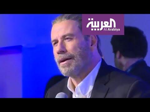 صباح العربية: نصيحة من جون ترافولتا لشباب السعودية  - نشر قبل 28 دقيقة