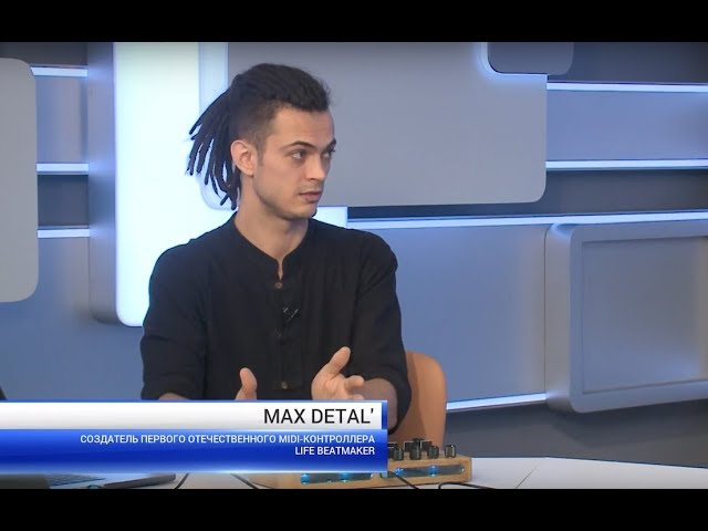 Max DetaL и MIDI Dobrynya в гостях Мира Белогорья.