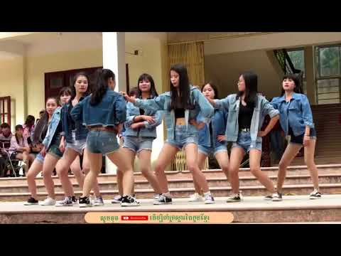 🇰🇭ផ្សាកាប់គោ Phsar Kab kor ផ្សារកាប់គោ ▶ Khmer New remix with cute girl dace