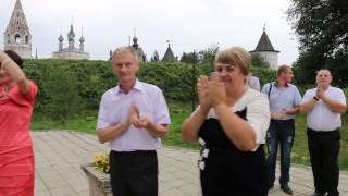Лиза и Сергей
