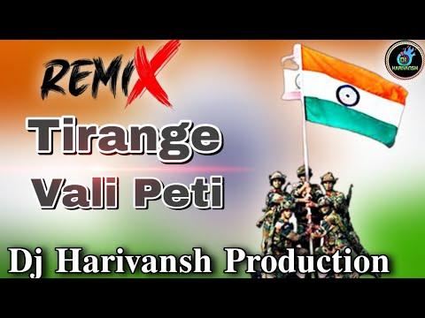 army-3-song-//-tirange-🇮🇳-vali-peti-//-new-foji-song-2020-//-indian-army-latest-song-//