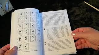 Обзор книги к колоде «Таро Поиск»/Ида Бранэр