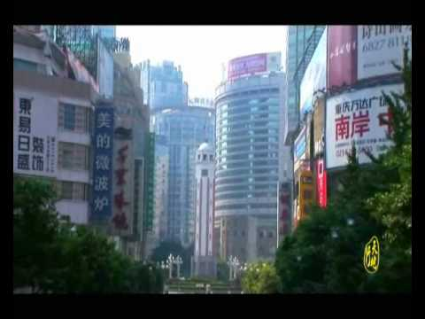 chongqing Sightseeing 1 - Absolute China Tours