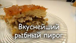Рецепт пирога из консервированной сардины