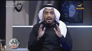 طارق الحربي: هذي هي غلطتي الوحيدة في أغنية