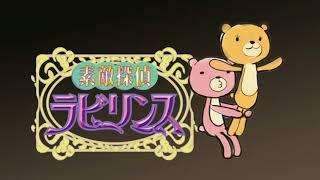 Per la visione di tutti gli episodi http://animeshinigami.altervist...
