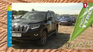 Suv&Sand: Тест-Драйв Toyota Lc Prado (Тойота Лс Прадо) От Знаменитостей