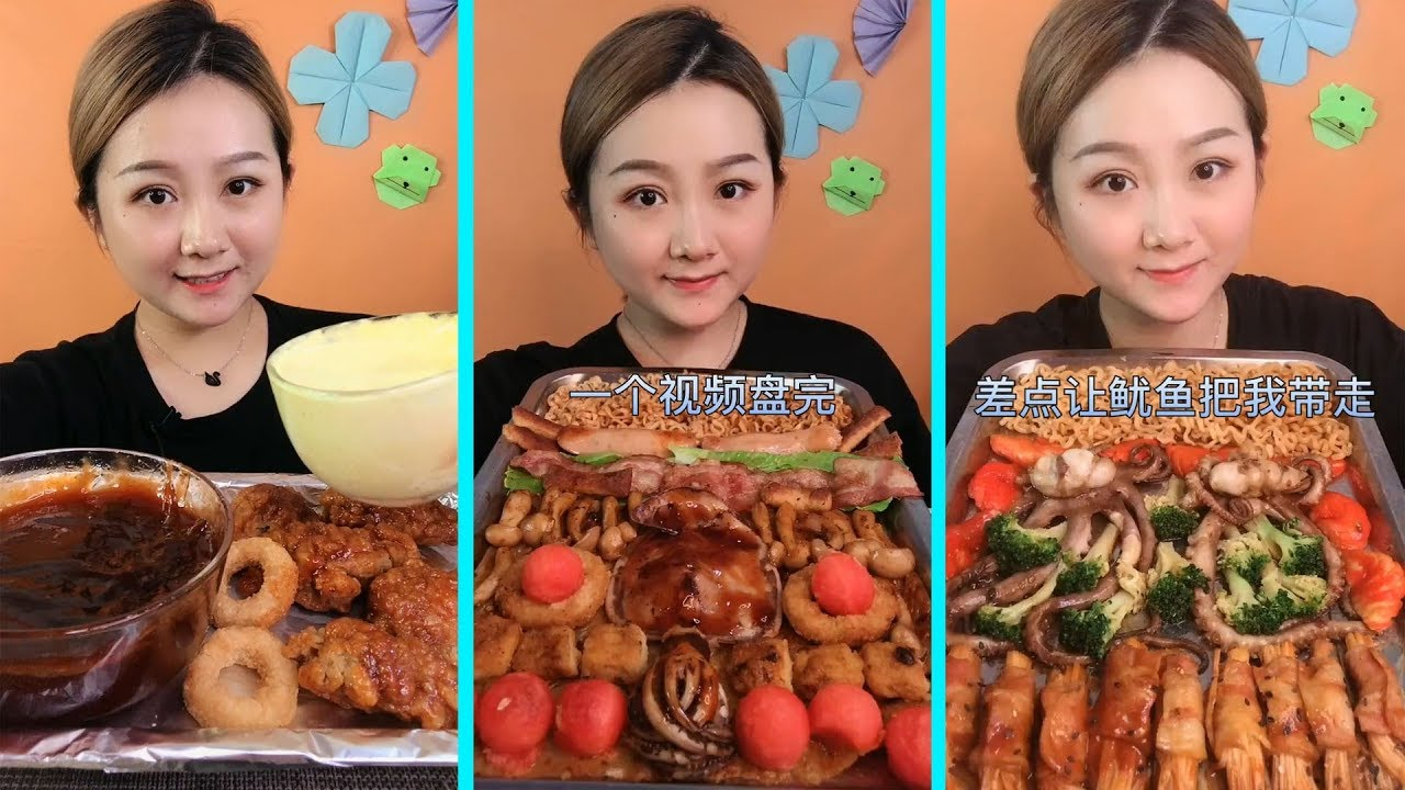 Fresh seafood eating show.การแสดงการกินอาหารทะเลสด.新鲜海鲜饮食表演/快手/Kwai.##17