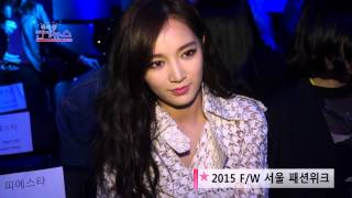 150324 miss A's Jia @ 2015 F/W Seoul Fashion Week by OBSNews