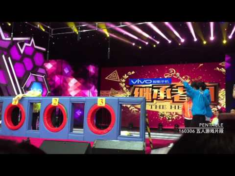 [PENTACLE]160306 Happy Camp in Chang Sha WINNER Game part~