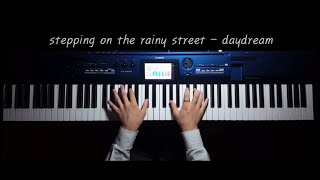 겨울연가 OST - Stepping On The Rainy Street - 데이드림