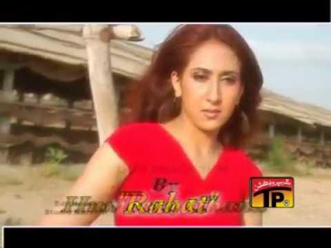 Raahat Mile Thi Dard Main - Humera Channa - Humera Channa - Super Hit Sindhi Song