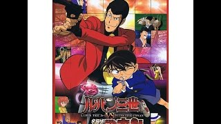 Lupin the 3rd VS Detective Conan Pamphlet