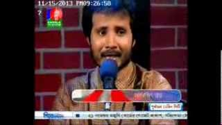 amar hridoy niye by samarjit roy (bangla vision)