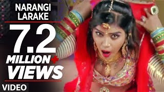 Download Narangi Larake [ Hot Bhojpuri  ] Vijay Tilak - Hot Item Dance MP3 song and Music Video