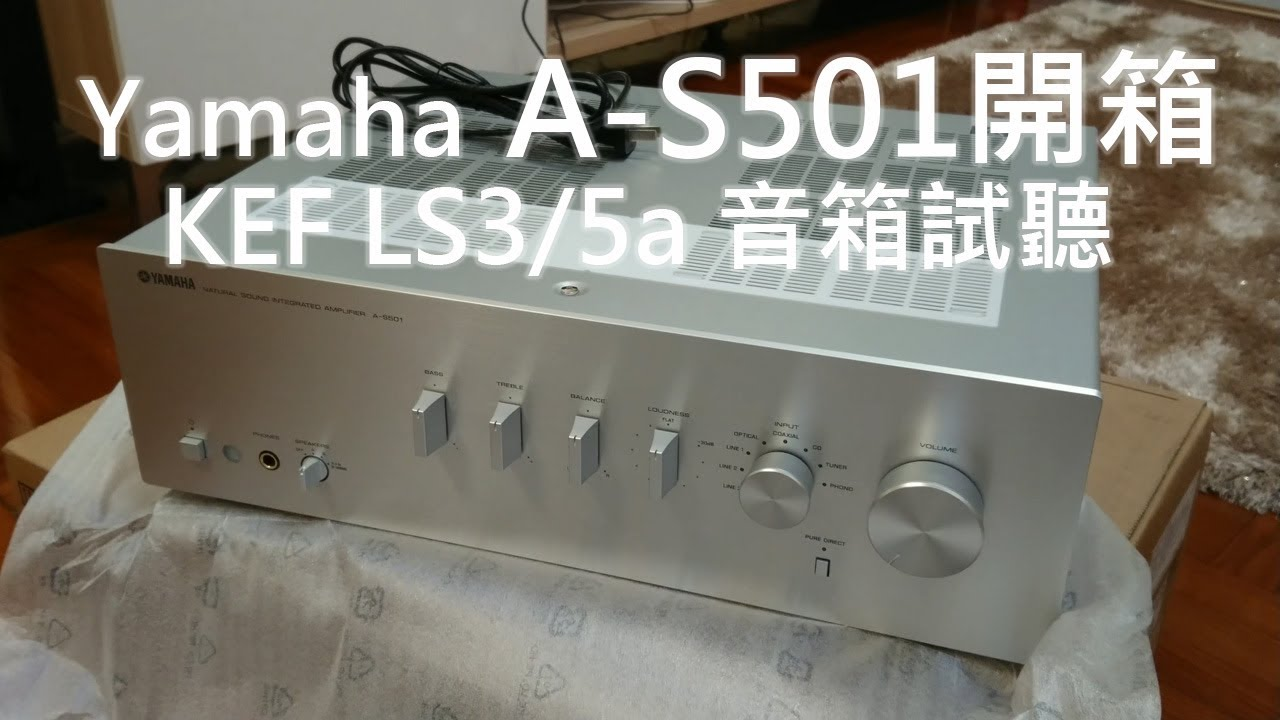 yamaha a s501 x kef ls3 5a youtube. Black Bedroom Furniture Sets. Home Design Ideas