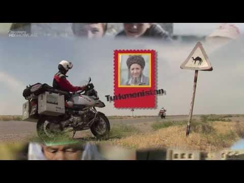 globe riders   silk road adventure китай 4c