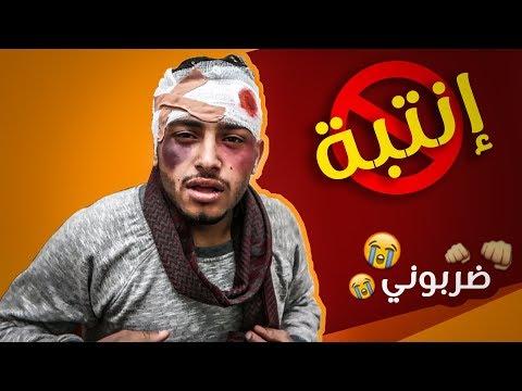خمس حاجات إنتبه تسويها في اليمن