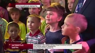 Главные новости. Выпуск от 09.11.2017
