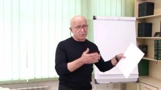 видео Система управления финансами