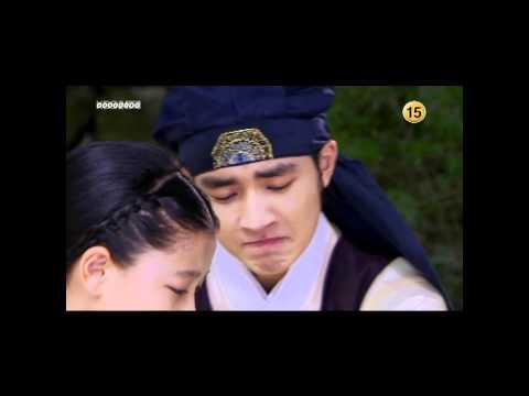 The Moon That Embraces the Sun » Korean Drama