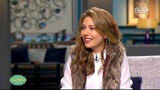 صاحبة السعادة | لقاء مع الحلوة - الفنانة / رحمة حسن