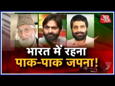 India Today Impact: Hurriyat Conference Suspends Naeem Khan