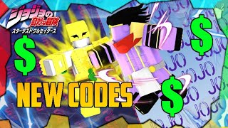 🤜NEW CODES!🤛 | Dio Dio's Bizzare Sleep | Roblox