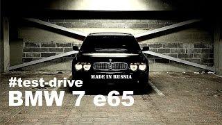 Тест-драйв от Лехи BMW 7 e65 730d m57 Test drive BMW 7 e65