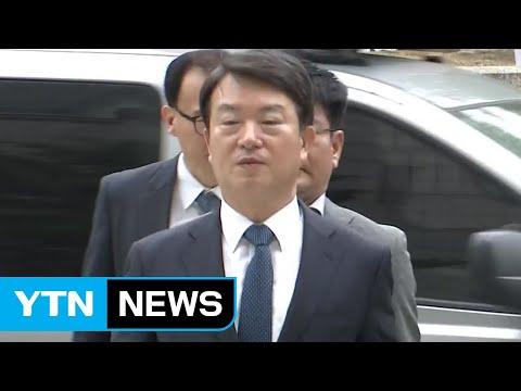 [단독] 박근혜 정보경찰, 사법부도 사찰...민중기 법원장 등 '좌편향' 낙인 / YTN