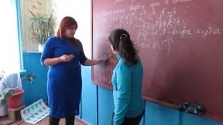 Урок алгебры в 7 классе. Одночлены и многочлены.