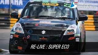Re-LIVE - Super ECO Round 7 | SAT 28-NOV
