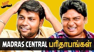 Madras Central Gopi & Sudhakar Parithabangal | Deleted Parithabangal with VJ Ashiq | US 25