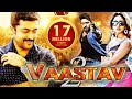 Vaastav 2 (2017) New Released Dubbed Hindi Movie | Suriya Full Movies | Hindi Movies 2017 Full Movie