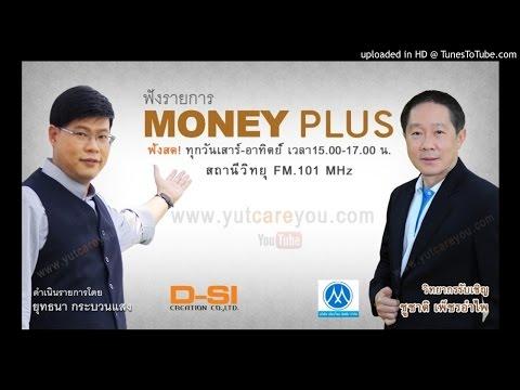 เมืองไทยลิสซิ่ง เตรียมยื่นขอใบอนุญาตตั้ง นาโนไฟแนนซ์ (25/01/58-2)