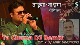 Ta Chuma Remix Garhwali dj रीमिक्स Amit Saagar Remix By Amit Dhasmana