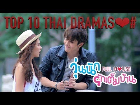 My Top 10 Thai Dramas❤️