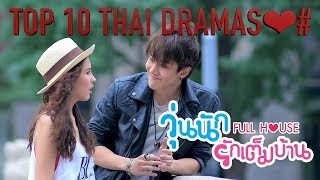Video Thai drama download MP3, 3GP, MP4, WEBM, AVI, FLV April 2018