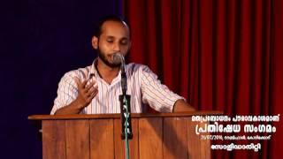 SOLIDARITY YOUTH MOVEMENT PROGRME ON ZAKIR NAIK ISSUE SPEECH BY T. SHAKIR