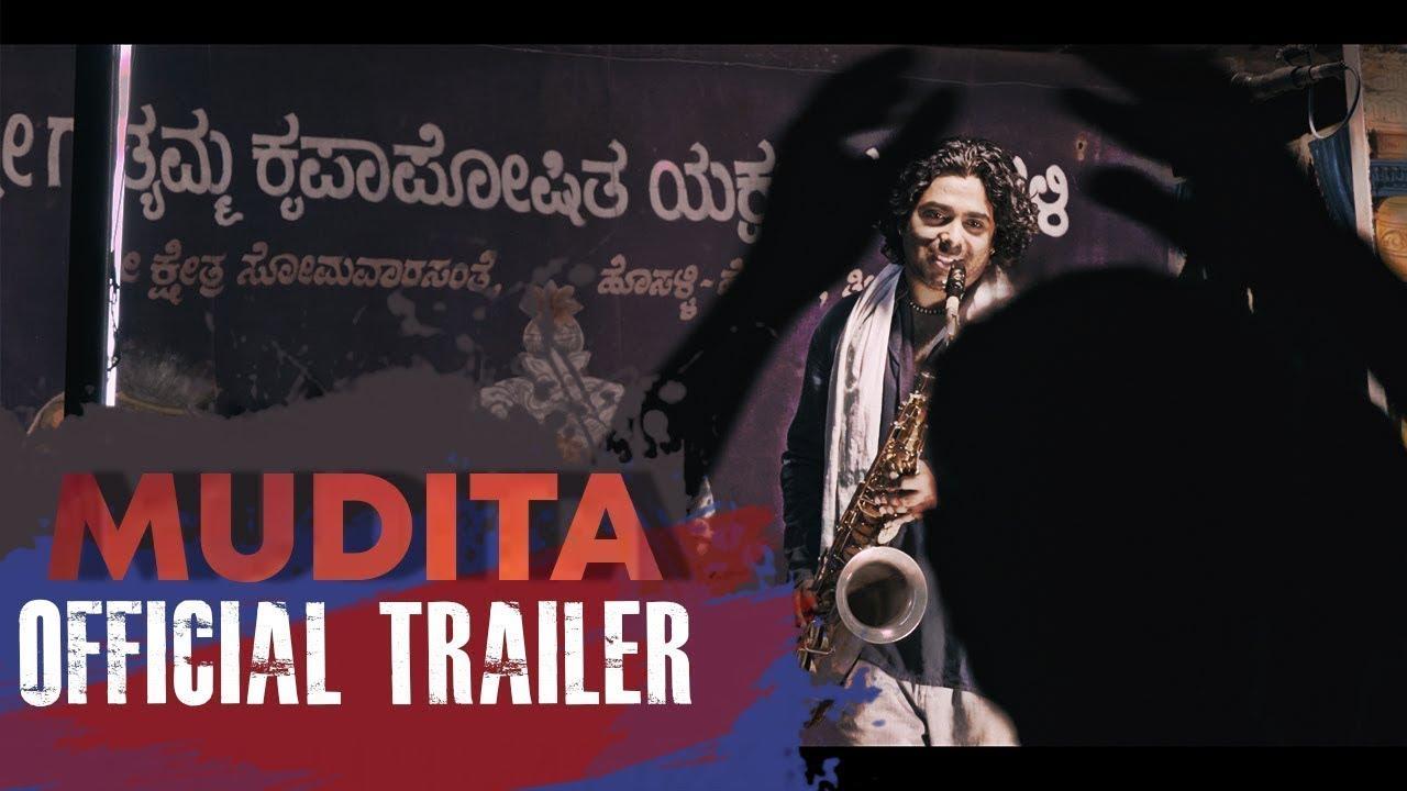 'Mudita' II INDIAN ENGLISH FILM [Official Trailer] Swaroop Kanchi (2019)