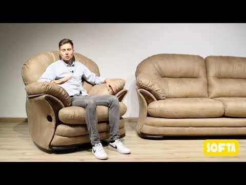 Комплект с креслом Нью-Йорк